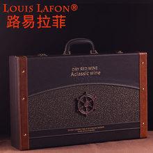 原酒进口红酒6支整箱干红葡萄酒送皮箱礼盒 路易拉菲2010