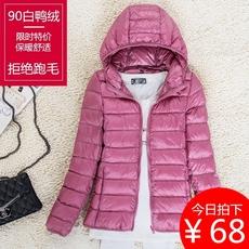 轻薄羽绒服女士短款连帽超轻便大码妈妈装冬大码修身超薄款外套潮
