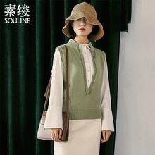 素缕秋装女2018新款女装V领套头衫毛衣外搭宽松针织衫SL523281鶭