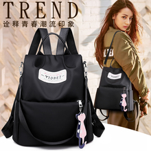 Oxford Bunylonins Super Fire Shoulder Bag Girl 2019 New Fashion Burglar-proof Large Capacity Travel Backpack