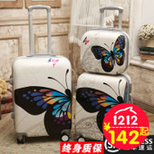 旅行箱学生密码 子母箱行李箱20寸24寸箱子韩版 箱女潮拉杆箱万向轮