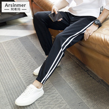 Summer trousers, men's Korean fashion casual trousers, boys'sports trousers, leggings, Hallen trousers, small feet, nine-minute trousers