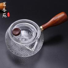 日式茶壶锤纹玻璃侧把煮茶壶加厚耐热红花茶壶神器泡茶器功夫茶具