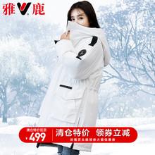 雅鹿冬装羽绒服女新款中长款正品时尚韩版连帽工装保暖加厚外套女