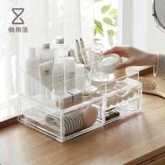 懒角落 抽屉式梳妆台桌面透明化妆品收纳盒子塑料储物置物架64607
