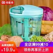 克欧克家用饺子馅碎菜机厨房神器碎菜器小型手动绞菜机手拉绞馅机