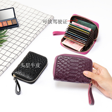 Korean version SNAKE-PRINT leather wallet for ladies with short super-thin wallet, mini-tidy card card card, zipper pocket