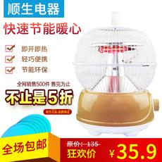 鸟笼取暖器烤火炉家用居浴台式节能小太阳暖气机鸟笼式取暖器干衣