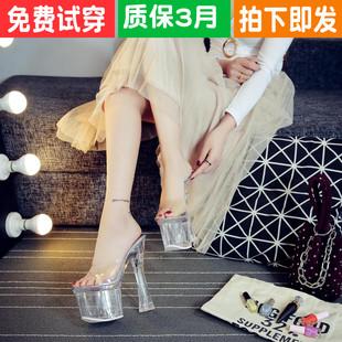 水晶鞋透明防水台18/20cm恨天高超高跟凉拖鞋超稳粗跟婚纱夜场鞋