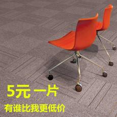 办公室地毯写字楼会议室棋牌室拼接卧室满铺工程毯PVC方块毯50*50