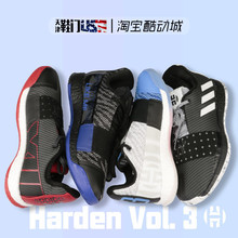 ADIDAS Harden Vol. 3 Boost Harden 3 Generation Basketball Shoes G26811 G54753