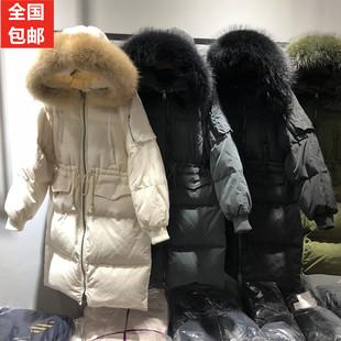 反季2018新款过膝抽绳羽绒服女中长款韩国宽松加厚超大毛领外套潮