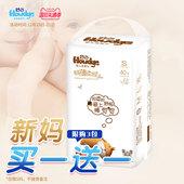 好之特薄柔肤纸尿片 夏季新生儿宝宝透气尿不湿小号S40试用