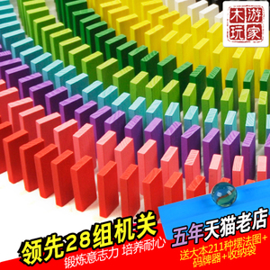 大号多米诺骨牌500片1000片成人益智玩具儿童学生比赛桶装积木制