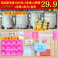 diy手工皂材料套餐 自制母乳香皂模具制作工具包奶皂基纯天然原料