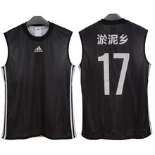 断码Adidas 阿迪达斯双面穿篮球服短袖背心 已印号(L XL)BK0059