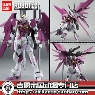 BANDAI 万代 ROBOT魂 200 高达SEED Destiny Impulse 命运脉冲