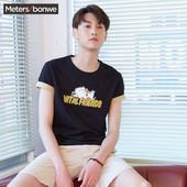 美特斯邦威T恤男士2018夏季新款官方旗舰店男装卡通印花短袖T恤