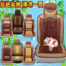 夏季竹片汽车坐垫面包池局榱沟嫦奶旖纬底垫皮卡小货车椅垫单个