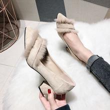 网红高跟鞋女2018新款秋冬季百搭浅口尖头时尚加绒单鞋粗跟工作鞋