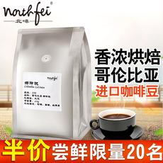 意式咖啡豆进口特浓油脂娜玲珑现磨袋装咖啡粉深度烘焙浓缩纯咖啡