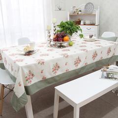 新品【吉屋】舒曼红 桌布 宽边桌布 布艺桌布 餐桌布 茶几盖布