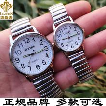 中老年手表松紧弹簧钢带老人表石英老式男女腕表大数字复古弹力带