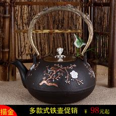 描金款喜上眉梢铁壶 日本南部养生老铁壶煮茶水壶无涂层铸铁茶壶