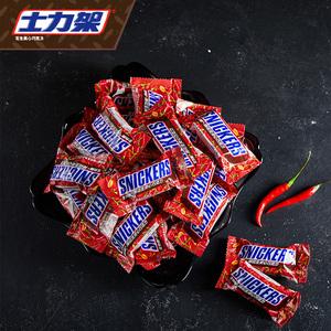 德芙士力架辣花生夹心巧克力散装900g家庭分享装零食小吃包邮T