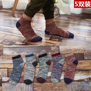 【5双装】袜子男中筒袜纯棉春夏季男士棉袜四季吸汗防臭男款长袜