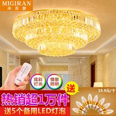 大气水晶灯金色圆形客厅灯餐厅卧室灯现代欧式灯具led吸顶灯灯饰