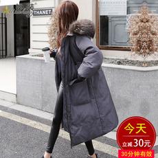 羽绒服女中长款2017冬季新款女装韩版宽松显瘦大毛领加厚外套韩国