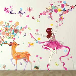 墙纸自粘卧室温馨贴画宿舍墙贴纸儿童房间墙面壁画客厅墙壁装饰品卡通墙贴