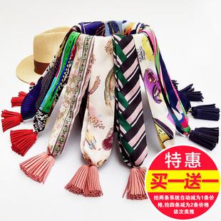 韩国韩版百搭小丝巾女流苏领巾项链绑包包冬季围巾飘带发带