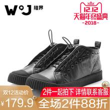 维界男鞋秋季新款流行休闲百搭时尚潮流韩版中邦英伦精品帆布鞋男
