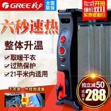 格力取暖器家用节能速热电暖器电热膜电暖气片防烫电暖炉NDYC-20C