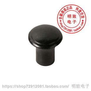 "3001-B〖KNOB SMOOTH 0.138"" PHENOLIC〗"