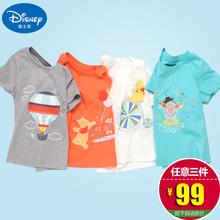 童装男童纯棉短袖T恤迪士尼卡通儿童夏装新款女童宝宝半袖体恤衫