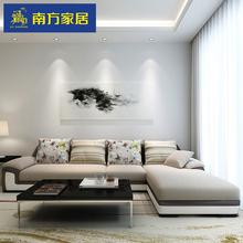 南方家居布艺沙发小户型客厅组合现代简约皮布艺沙发整装转角沙发