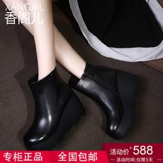 香阁儿厚底坡跟短靴女2017新款欧美时尚优雅圆头舒适高跟短筒靴女