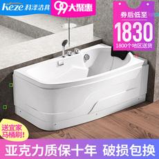 科泽按摩浴缸亚克力家用成人冲浪浴池浴盆独立式豪华五件套大浴缸