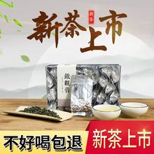 小包安溪250g特级茶叶绿茶散装 铁观音2018新秋茶浓香型袋装 乌龙茶