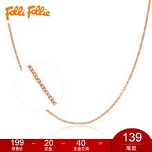 【预售】FolliFollie芙丽希腊潮牌项链女锁骨链简约1N17S020