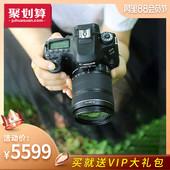 旅游入门级学生款 单反数码 高清 摄影照相机 官方授权 佳能80d