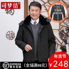 爸爸羽绒服加厚中老年可脱卸内胆男装老人60-70-80岁爷爷冬装外套