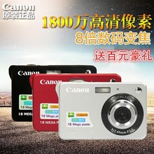 照相机卡片家用旅游摄像入门 佳能 普通高清数码 Canon IXUS105