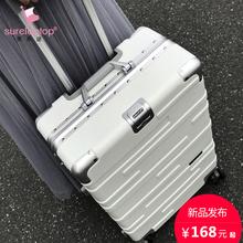 箱学生旅行箱皮箱 Surelaptop铝框拉杆箱女箱子行李箱男万向轮密码