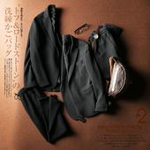 尖货 针织西服两件套男装 秋季通勤小西装 英伦风竖条纹修身 套装