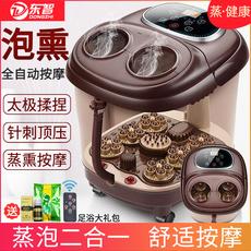 天天特价蒸熏足浴盆全自动按摩泡脚桶足浴器电动加热洗脚深桶家用