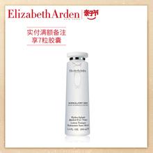 伊丽莎白雅顿柔润保湿调理露200ml 清爽肤保湿补水滋养温和